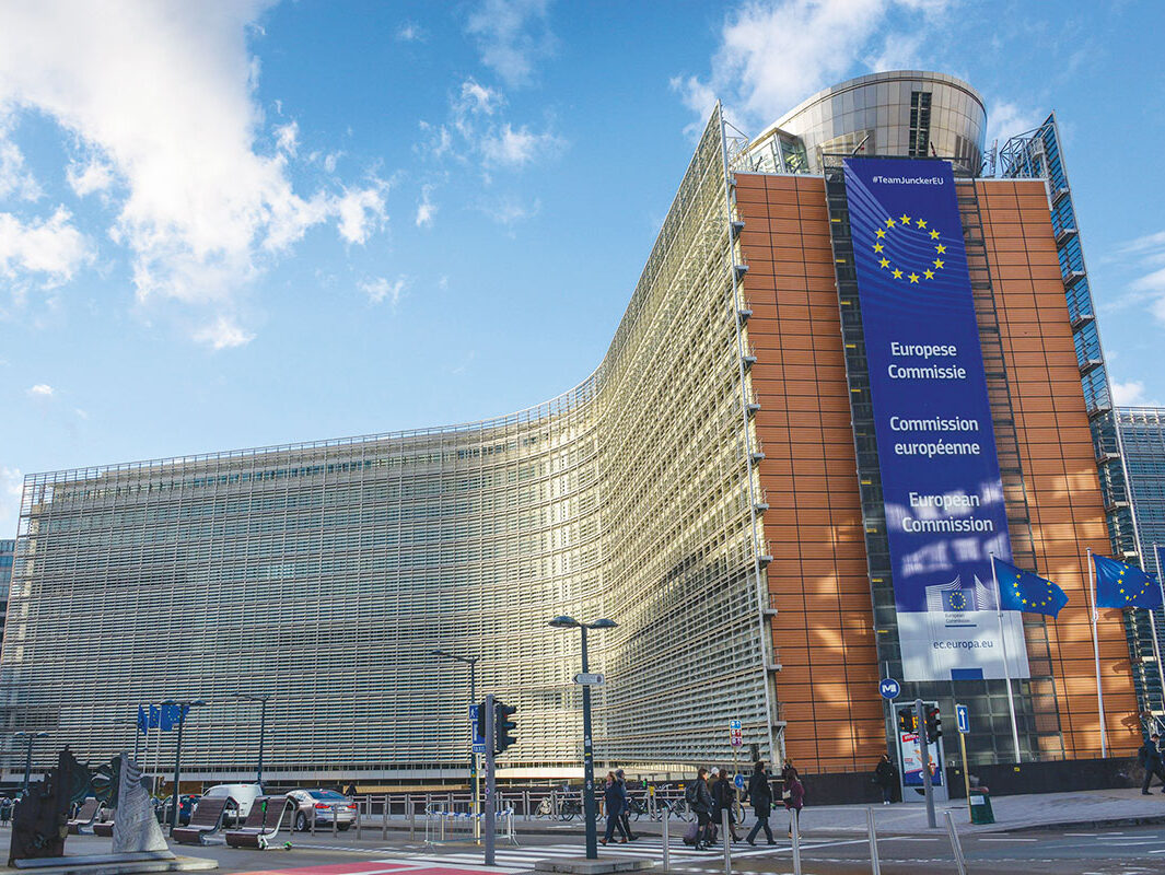 Nouvelle Juridiction européenne